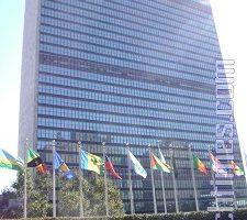 """联合国总部大厦 (""""法轮功人权""""通讯员洪威 2008年10月21日摄于美国纽约)"""