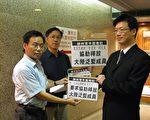 香港神州青年服务社成员,到中华旅行社请愿要求协助释放在内地的泛蓝联盟成员。(大纪元记者吴雪儿摄)