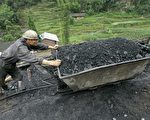 永城煤電再有兩隻債券違約 交叉違約或將發生