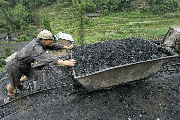 投資者態度強硬 永煤集團債券交叉違約風險高