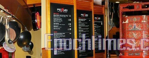 集团式经营连锁中餐馆–Pei Wei Asian Diner