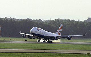武汉肺炎疫情延烧 英航停飞往返中国直飞航班