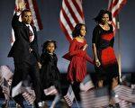 美国新当选总统奥巴马全家福  (新唐人电视台)