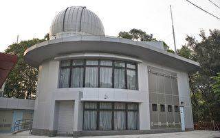 组图:香港太空馆设首座遥控天文台