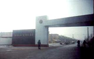 瀋陽馬三家教養院被揭淫亂成風