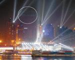重庆大学生拍摄到的不明飞行物(拍摄者提供)
