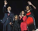 美国诞生了历史上第一位非洲裔的总统,美国为之欢呼,世界为之欢呼 (新唐人电视台)