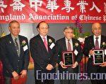 黑貓講座中,(左起)擔任引言人的沈宗李、專協會長王世輝、演講者楊世駒、葉常棣兩位英雄。(攝影:文蕾/大紀元)
