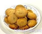 花生酱饼干(图:新唐人电视台 提供)
