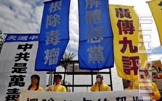 香港退黨集會組圖(1):爭當福音天使