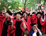 哈佛大学毕业典礼(Robert Spencer/Getty Images)