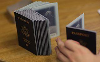 加拿大護照申請過程中存在安全隱患,高度敏感的私人信息恐外漏。(Joe Raedle/GETTY IMAGES)