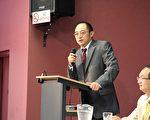 中国法学家袁红冰在研讨会上。(大纪元)
