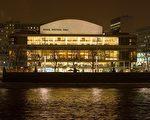 伦敦皇家节日音乐厅夜景(摄影 季媛 大纪元)