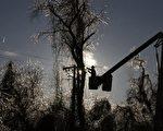 美國東北部遭冰風暴肆虐,迫使緬因州、麻薩諸塞州與新罕布什爾州政府宣布進入緊急狀態。(法新社)