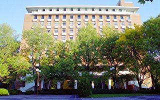 世界大学新排名 澳四所大学进百强 墨大居首