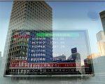 紐約掮客馬多夫詐財醜聞越滾越大,受害者名單持續增加,日本最大券商「野村證券」也是受害者。損失金額可能高達新台幣100億元。//法新社