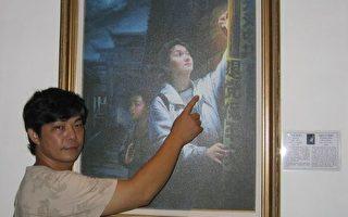 台灣畫家葉春新在解說一張真善忍國際美展的畫作,畫面上是法輪功學員在柱子上貼有「天滅中共」「退黨保平安」字樣。(攝影:岳芸/大紀元)