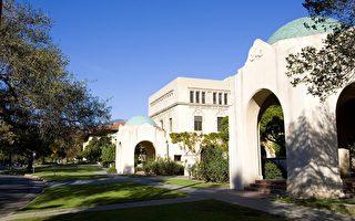 組圖:最難進的20所美國大學 第一名在加州