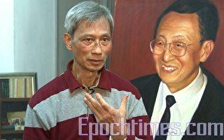 香港畫家聯會名譽會長、資深畫家劉家儀讚賞新唐人電視台「全世界華人人物寫實油畫大賽」發揚傳統的道德理念,對社會發揮正面的作用。(大紀元)