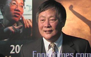 魏京生:中國人權話題在歐洲升溫