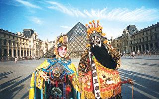 霸王別姬,魏海敏、吳興國攝於巴黎羅浮宮前。(當代傳奇劇場提供)