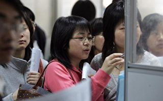 中国大学生明年毕业就业前景困难