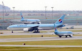 大韩航空飞行员发起10天罢工 逾百航班取消