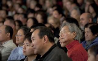 20090102神韻國際藝術團在加州洛杉磯演出-MarkZou