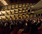 2009年1月14日晚神韻國際藝術團在加州庫市第3場演出 (攝影:季媛 / 大紀元)