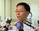香港大學感染及傳染病中心總監何栢良指出,北京少女染禽流感死亡個案發生在北方,十分罕見,他擔心病毒會出現變種及進一步擴散。(大紀元)