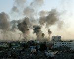 中東加沙地區,又一次爆發了大規模的激烈衝突。(新唐人電視台)