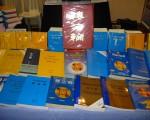 法轮功书籍《转法轮》已翻译成30多种语言,在全球近100个国家和地区洪传。(大纪元)