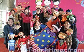 文化局长林倩绮(后排左四)与偶戏表演团体合照。(摄影:李晴玳/大纪元)