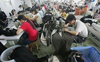 外资撤离,中国珠江三角洲数万家企业倒闭。(/Getty Images)