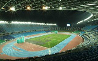 世運會主場館規劃設計理念:將運動場的基地建造成都市公園、螺旋連續體、 開放式運動場。(照片高雄市政府提供)