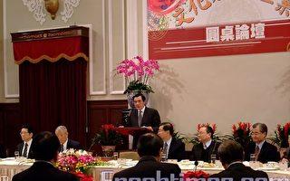 """总统马英九在文创论坛表示:文化建设使国家伟大,并期许未来人民记得有个""""文化总统""""马英九(摄影:潘德烈/大纪元)"""