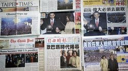 曼德拉称奥巴马希望之声  中国筛检演说内容