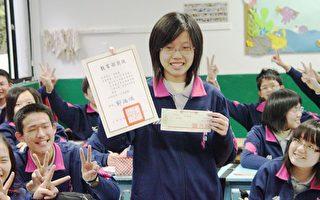 基隆二信高中洪振婕,阅读心得,获教育部优等奖奖状及3000元奖金,全班同学为他喝采。(二信提供)