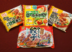 中国毒水饺回收再转卖 多人中毒