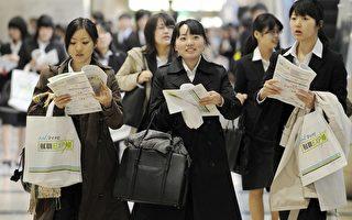 日本计划简化留学生签证延期手续
