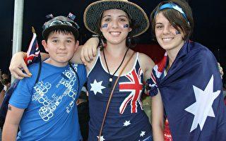 昆士蘭各界熱烈慶祝2009澳洲日