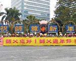 香港全体大法弟子恭祝师尊新年快乐