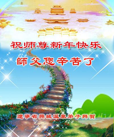 法輪功大陸消息回顧(2009/1/18-25)