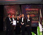 能源部長的朱隸文教授(右二)曾獲得2004 AAEOY 杰出科學技術特別獎。(提供 :中國工程師學會)