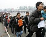 图为中国高校毕业生。 (AFP)