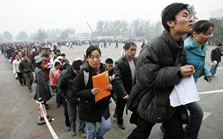 圖為中國高校畢業生。 (AFP)
