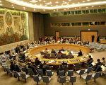 联合国 (AFP/Getty Images 2004-11-15)