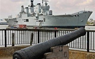 阿根廷不满英威廉王子派往福克兰群岛服役