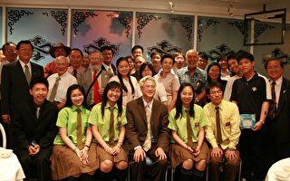 台湾外交小尖兵访澳-昆士兰之旅